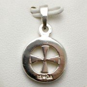 Sterling Silver Ishoa Cross Thick