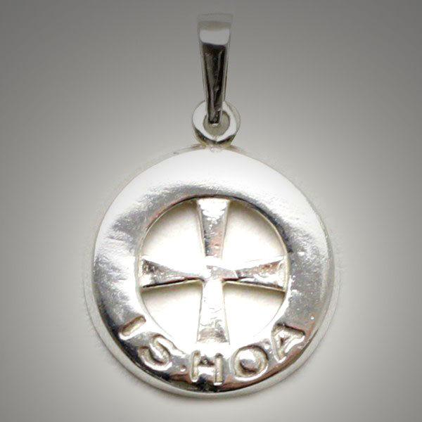 Sterling Silver Ishoa Cross Thin