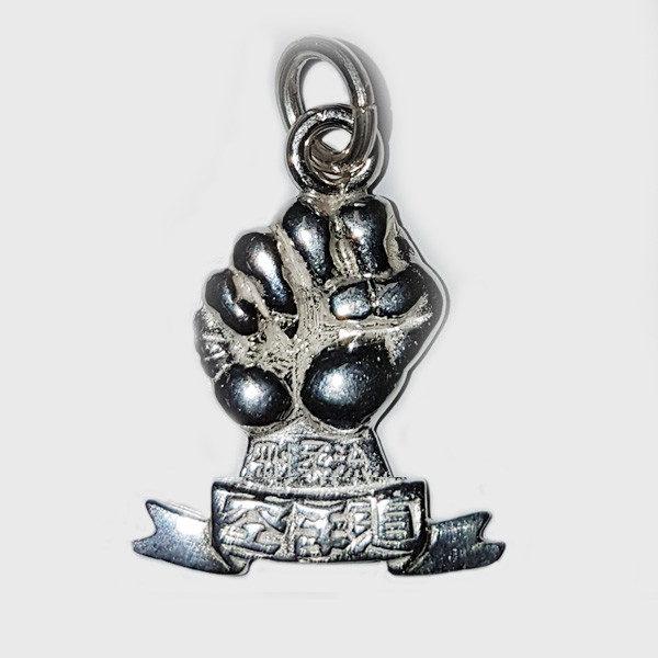 Sterling Silver Goju Kai Karate Pendant