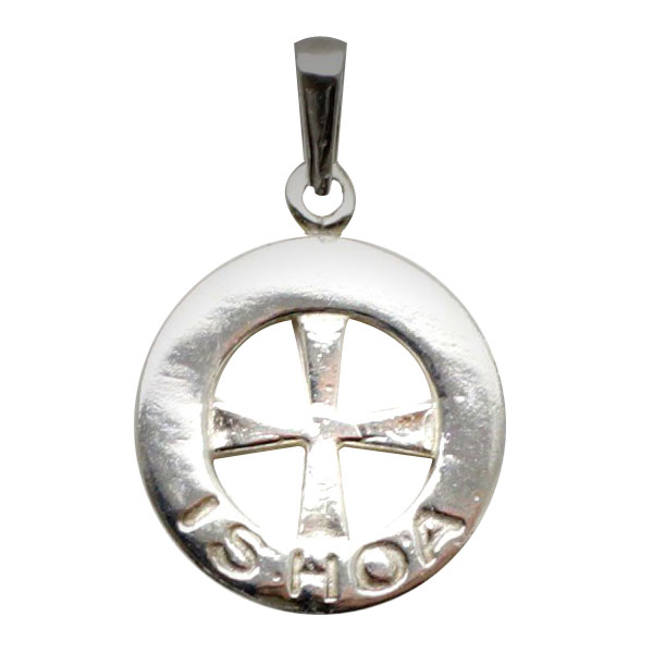 Sterling Silver Ishoa Cross Thin